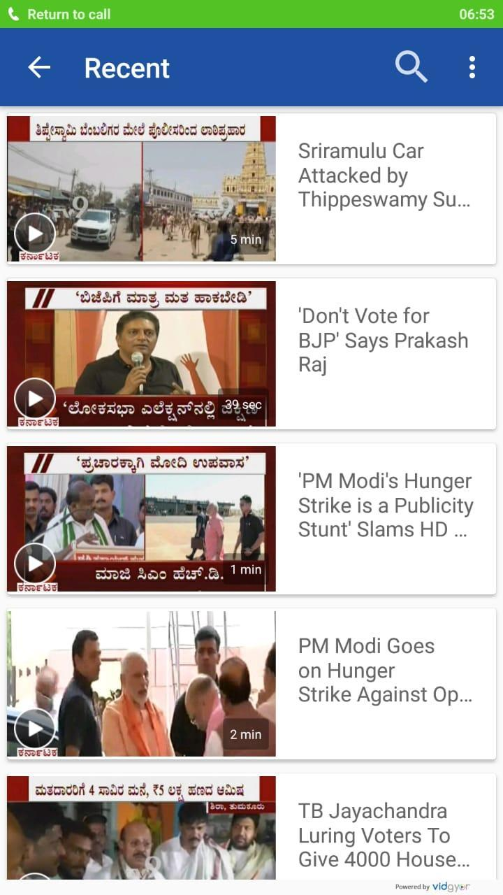 TV9 Kannada for Android - APK Download