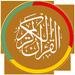 Al Quran Tajwid, Tafsir, Audio