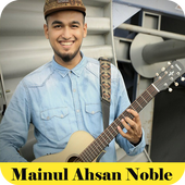 Mainul Ahsan Noble icon
