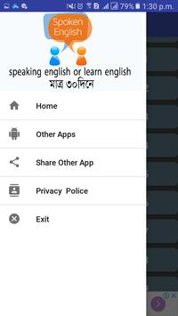 speaking english or learn english মাত্র ৩০দিনে screenshot 2
