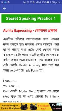 speaking english or learn english মাত্র ৩০দিনে screenshot 4