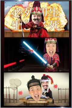 Facejjang poster