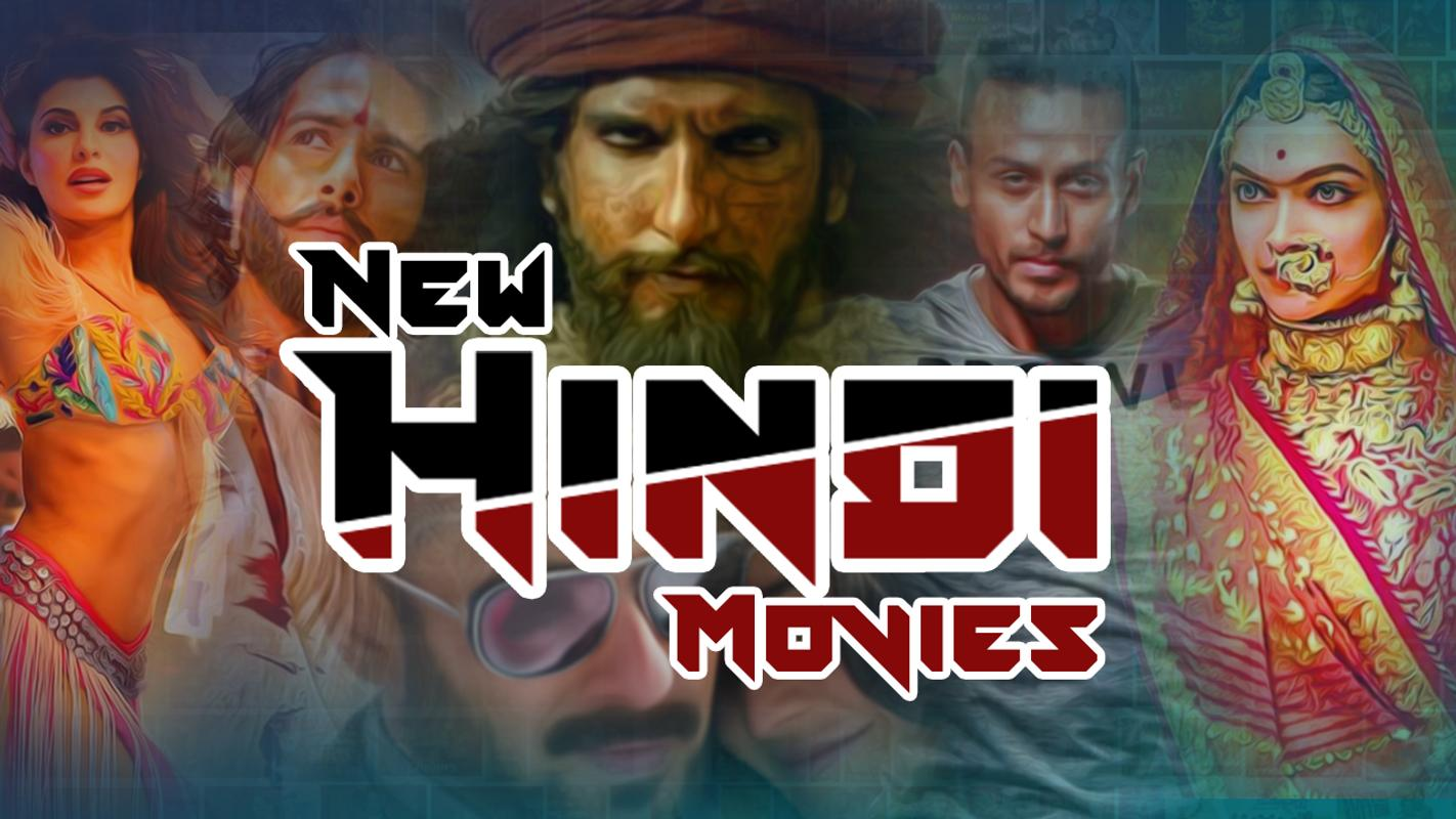 hindi film downloading 2018