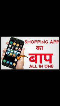 All  Shopping App - Favorite Shopping poster