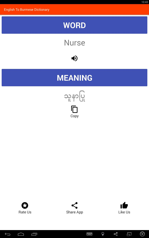 English To Burmese Dictionary poster