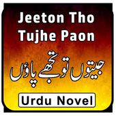 Jeton Tho Tujhe Payon Novel Urdu Full icon