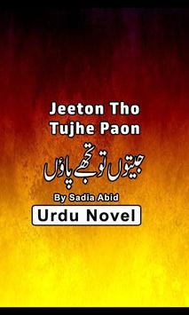 Jeton Tho Tujhe Payon Novel Urdu Full poster