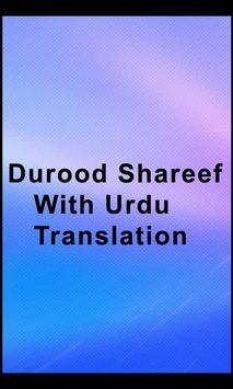 Durood Shareef Urdu poster