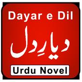 Dayar e Dil Urdu Novel Full icon