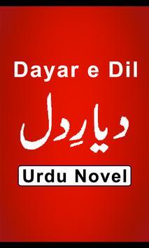 Dayar e Dil Urdu Novel Full poster