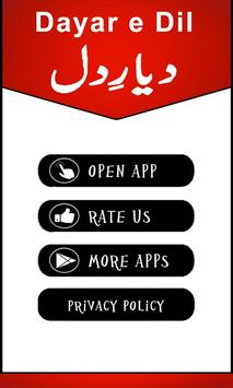 Dayar e Dil Urdu Novel Full screenshot 1