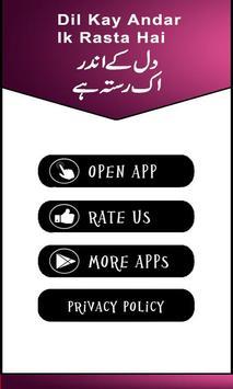 Dil Kay Andar Ik Rasta Hai Urdu Novel Full screenshot 1