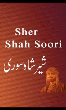 Sher Shah Soori History Urdu poster