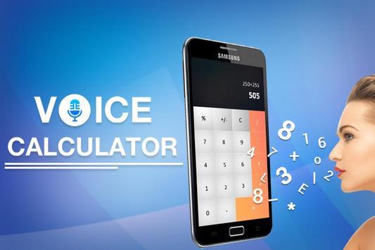Voice Calculator screenshot 4