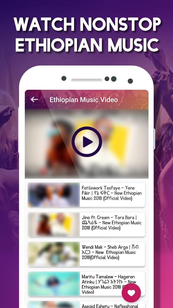 Ethiopian Music New