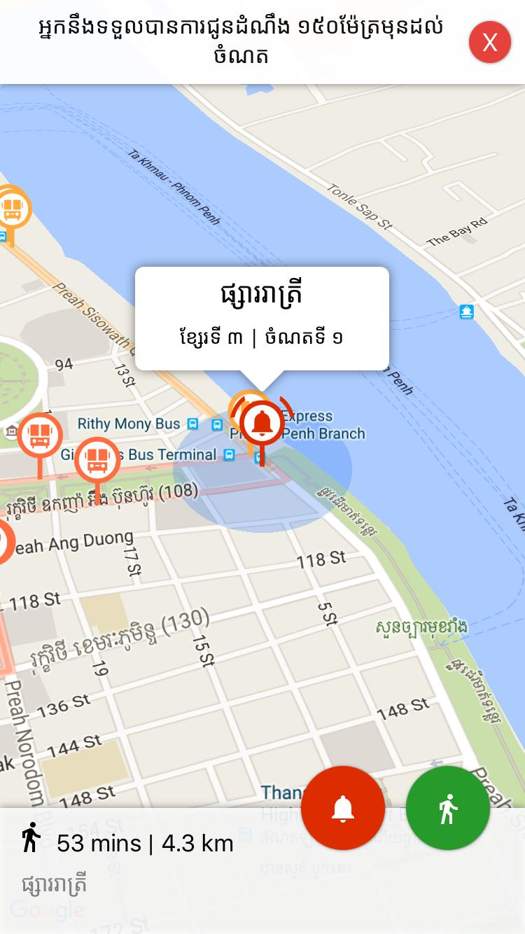 Stops Near Me - Phnom Penh Bus for Android - APK Download
