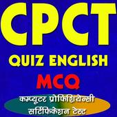 CPCT EXAM Objective Question icon