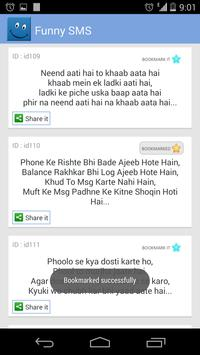 Hindi SMS screenshot 3