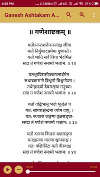 Ganesh Ashtakam Audio screenshot 1