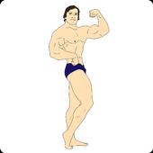 My Arnold Quiz icon