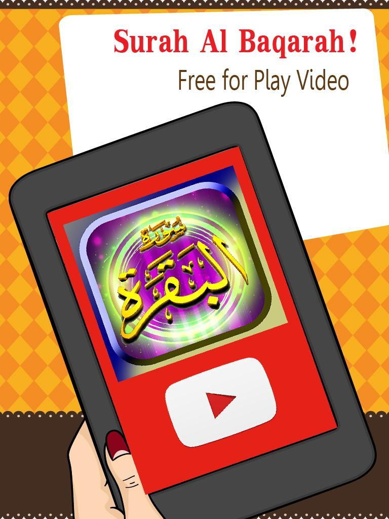 Surah Al Baqarah for Android - APK Download