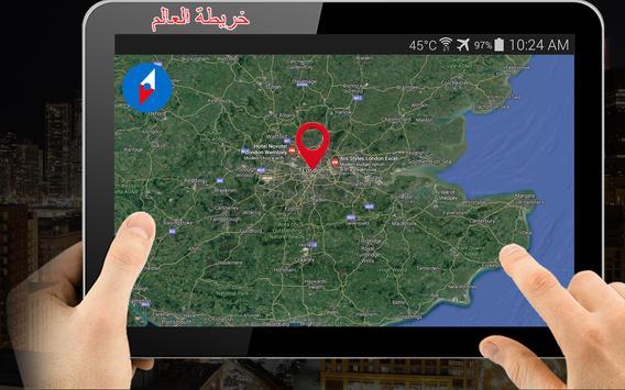 أرض خريطة حي تحديد المواقع: عداد السرعة و التنقل تصوير الشاشة 3