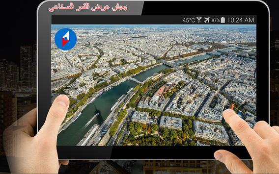 أرض خريطة حي تحديد المواقع: عداد السرعة و التنقل تصوير الشاشة 7