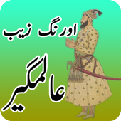 History of Aurangzeb Alamgir: icon