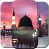 Islamic Wallpapers:Latest Wallpapers collections アイコン
