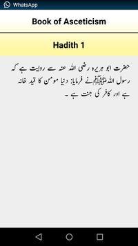 Sahih Muslim:Authentic Book For Muslims In Urdu screenshot 7