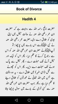 Sahih Muslim:Authentic Book For Muslims In Urdu screenshot 1