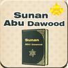 Sunan Abu Dawood: Hadith Book of Sahih Sitta 圖標