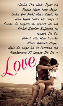 Love SMS Messages screenshot 3