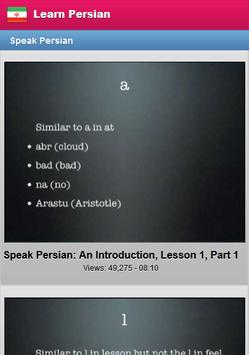 Learn Farsi Persian screenshot 2
