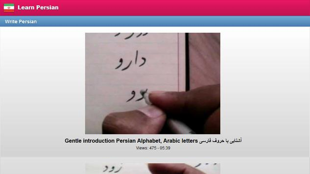 Learn Farsi Persian screenshot 7