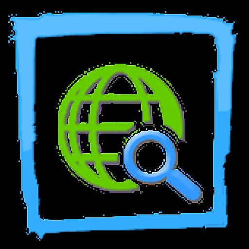 AdNetwork Integration Test