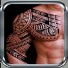 Mejores Tatuajes Para Hombres Zeichen