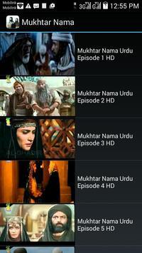 Mukhtar Nama Full Series poster