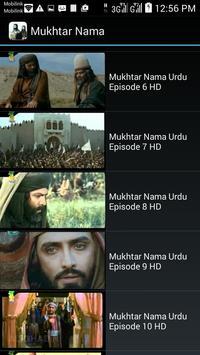 Mukhtar Nama Full Series screenshot 1