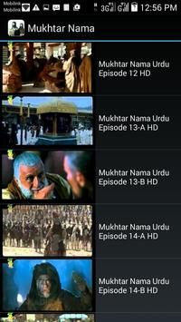 Mukhtar Nama Full Series screenshot 2