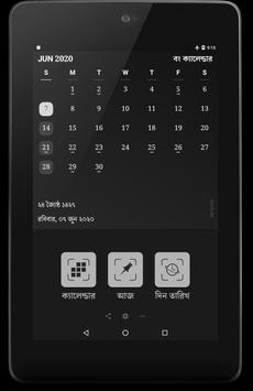 Bengali Calendar (India) Ekran Görüntüsü 10