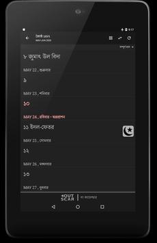 Bengali Calendar (India) Ekran Görüntüsü 13