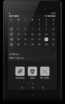 Bengali Calendar (India) Ekran Görüntüsü 14