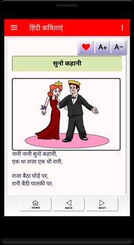 Hindi Rhymes - Hindi Kavitayen poster