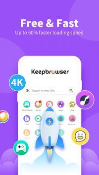 KeepBrowser screenshot 1