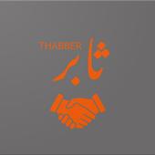 THABBER - ثابر icon
