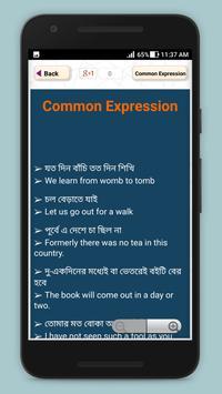 বাংলা থেকে ইংরেজি বাক্য অনুবাদ - Spoken English screenshot 12