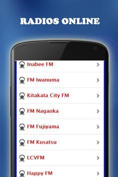 Radio Japan Online Free screenshot 1