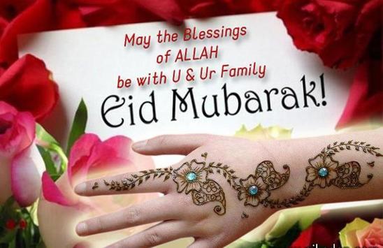Eid Mubarak Greeting Cards poster