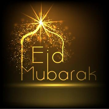 Eid Mubarak Greeting Cards screenshot 3